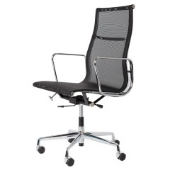Eames style bureaustoel EA119 mesh netweave logo