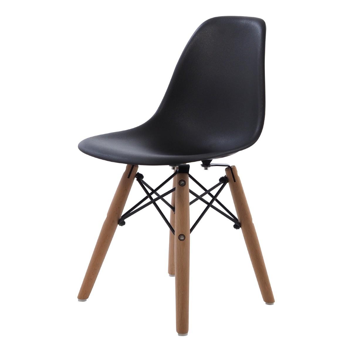 ... Charles Eames DSW Designer Stuhl ...